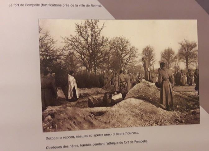 (Diaporama) Les troupes russes en France et dans les Balkans 1916-1918
