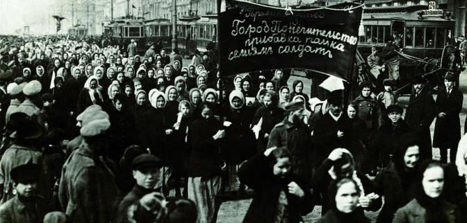948/journal du 8 mars 1917
