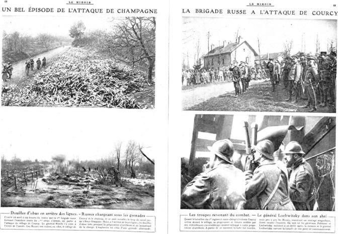 975/4 avril 1917: explosion d'un dépôt de munition à Bourg-et-Comin (02)