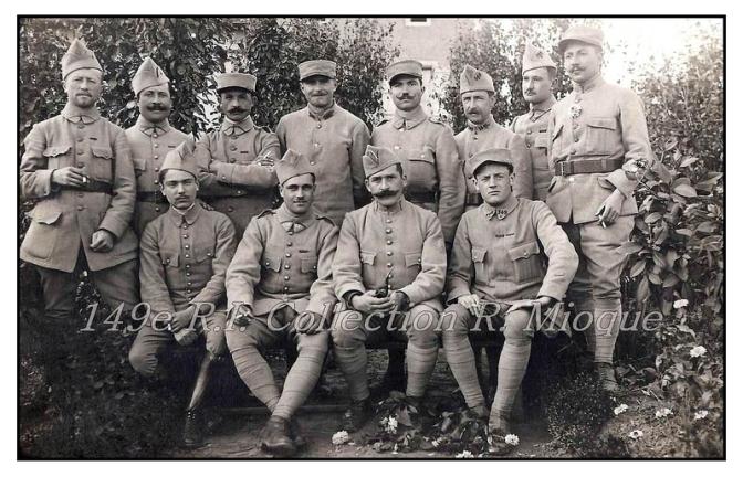 1226/11 décembre 1917