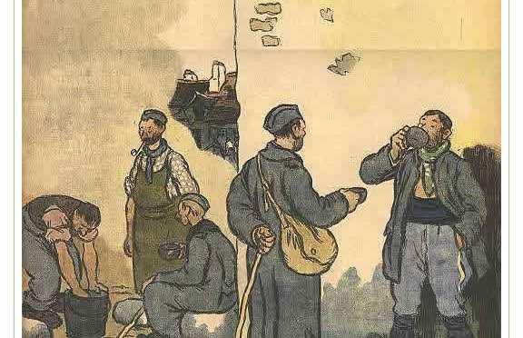 1256/10 janvier 1918: lettre d'un tirailleur malgache