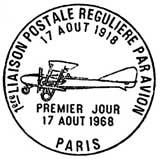 1475/17 août 1918